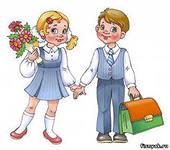 http://elban-shcool1.ucoz.ru/i-1-.jpg